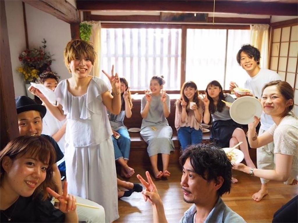 f:id:hosikuzu0525:20160814005541j:image