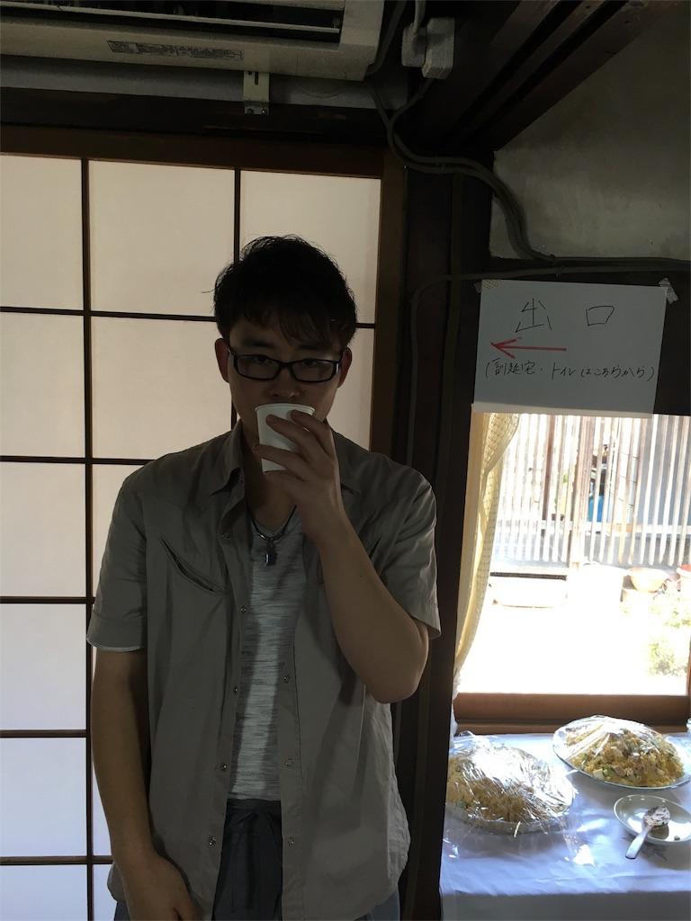 f:id:hosikuzu0525:20160814005805j:image