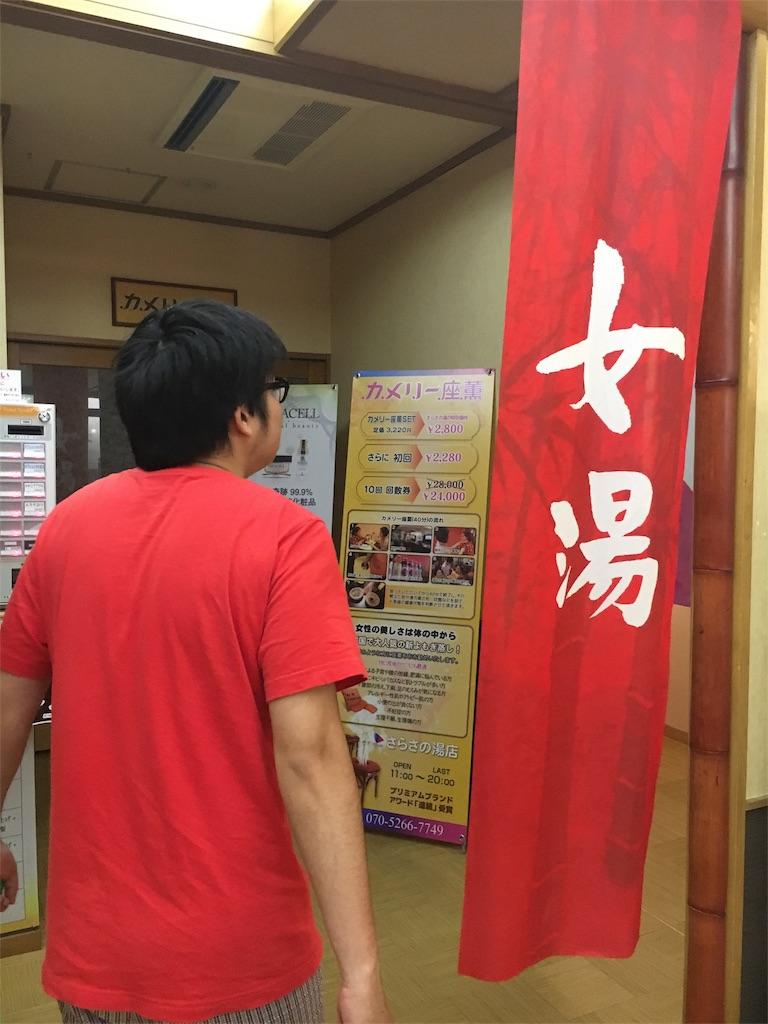f:id:hosikuzu0525:20160830180833j:image