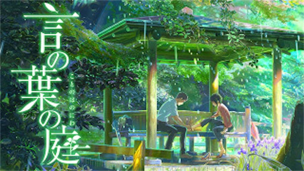 f:id:hosikuzu0525:20160830181619j:image