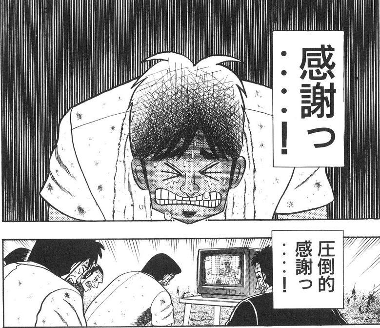 f:id:hosikuzu0525:20160908001451j:plain