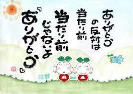 f:id:hosikuzu0525:20160913062725j:plain
