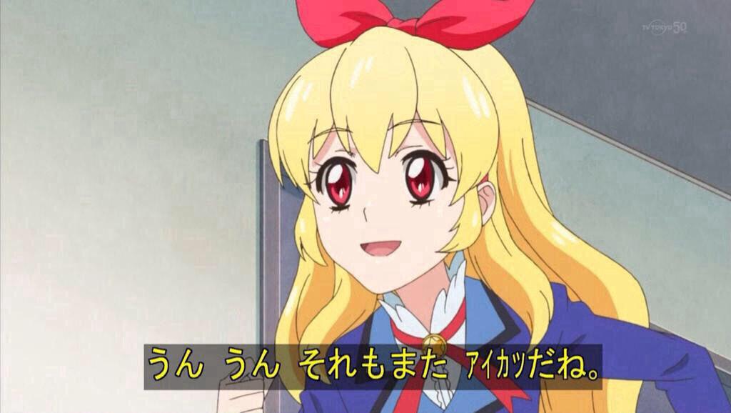 f:id:hosikuzu0525:20160922132059j:plain
