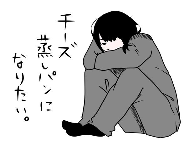 f:id:hosikuzu0525:20160922230313j:plain