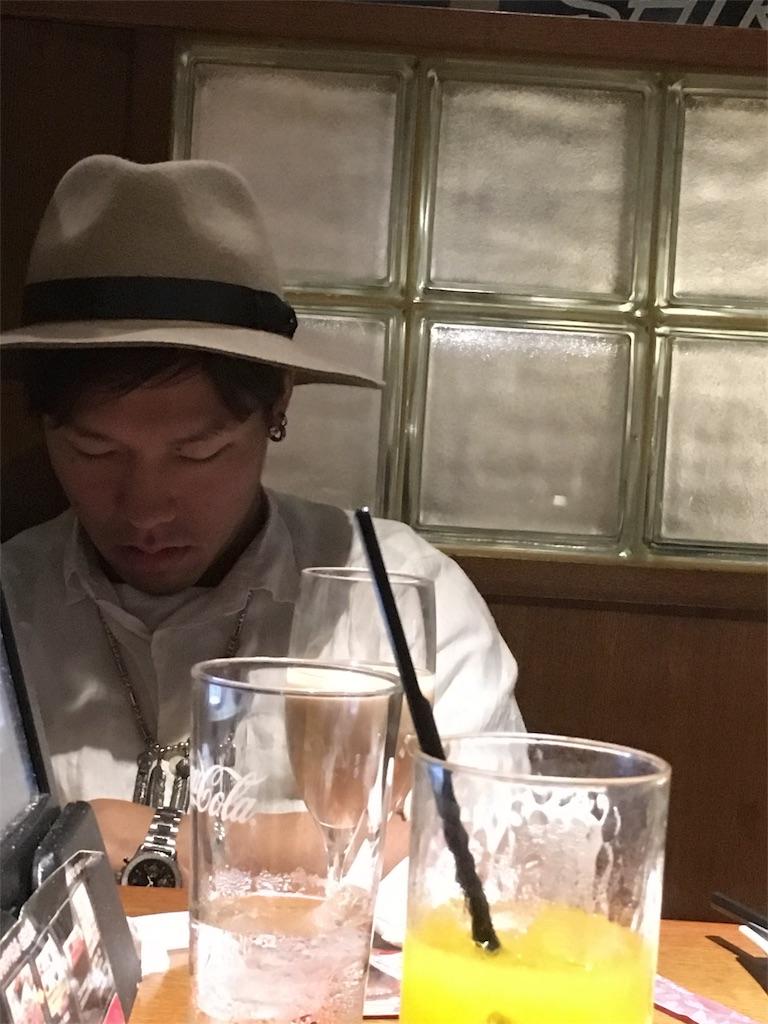 f:id:hosikuzu0525:20161010005824j:image