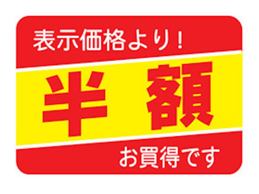 f:id:hosikuzu0525:20161130123716j:image
