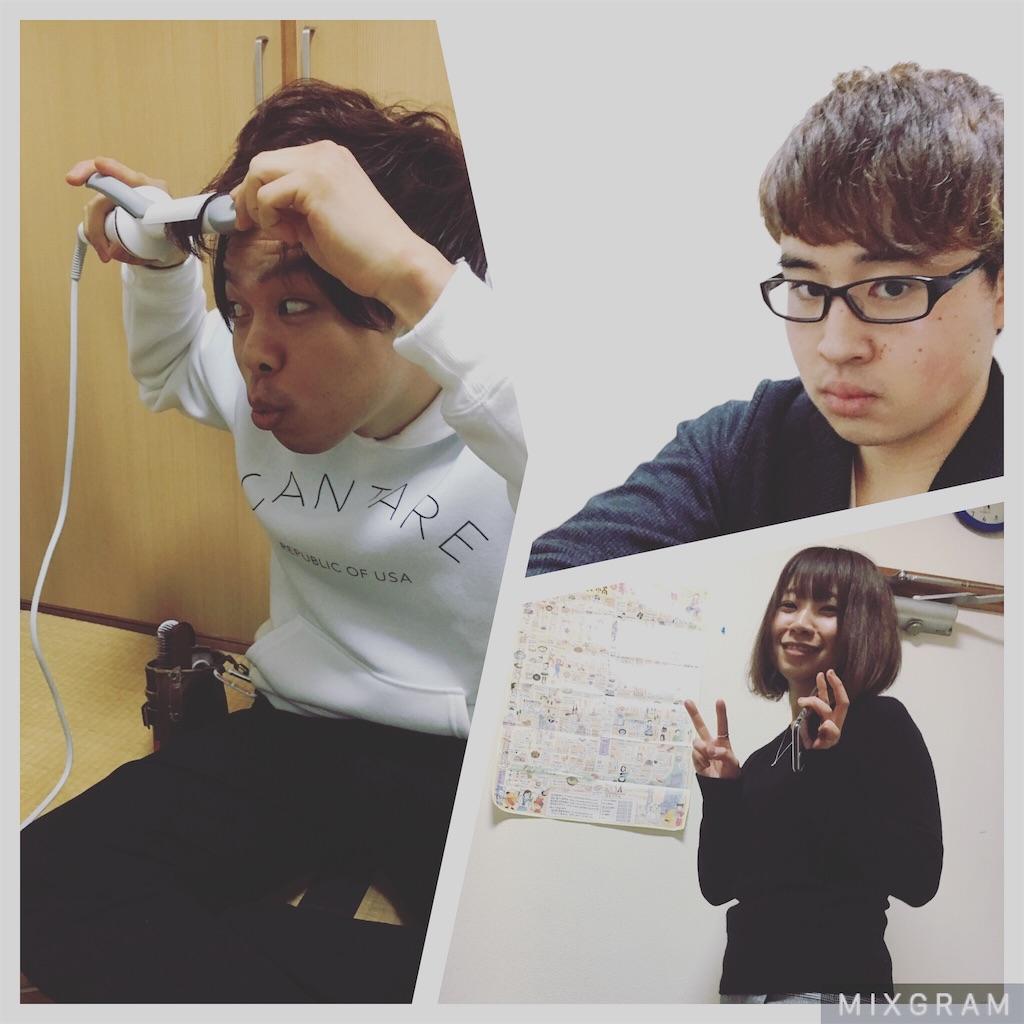 f:id:hosikuzu0525:20161213152947j:image