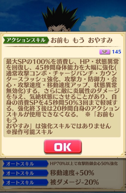 f:id:hosino1977:20160616155033j:plain
