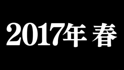 f:id:hosino1977:20160919105243p:plain