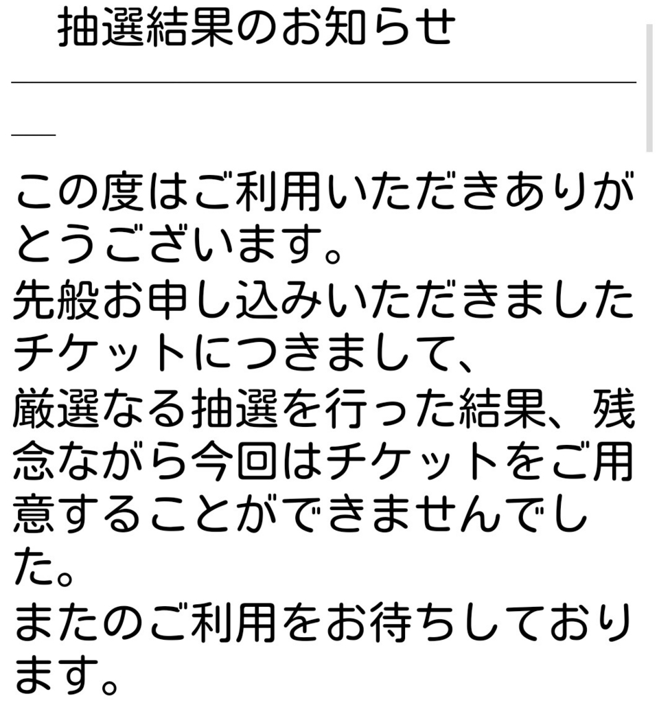f:id:hosino1977:20161101104454j:plain