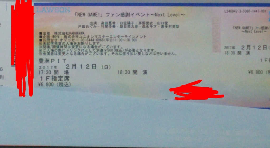 f:id:hosino1977:20161101104535j:plain