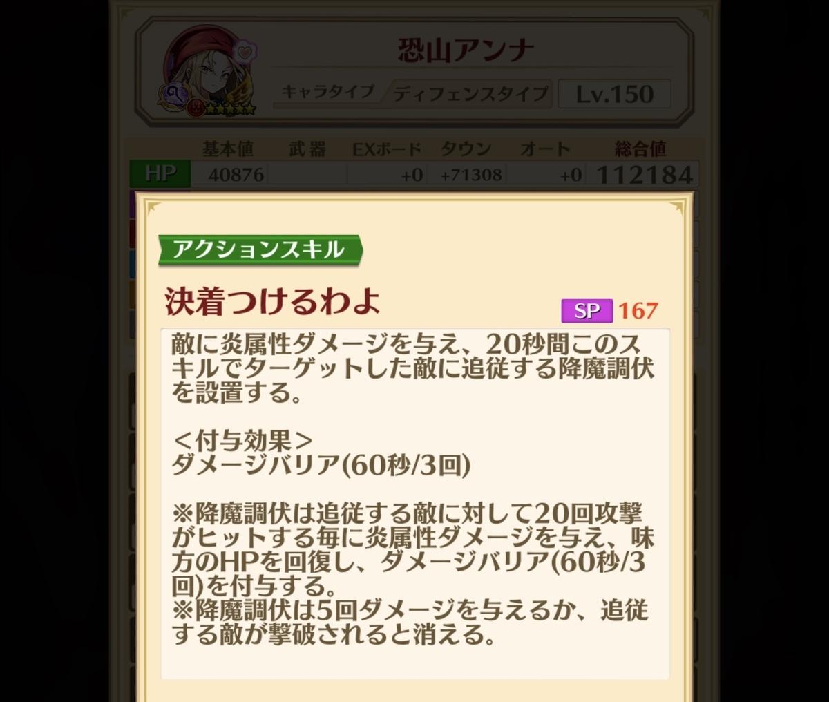 f:id:hosino1977:20210803145808j:plain