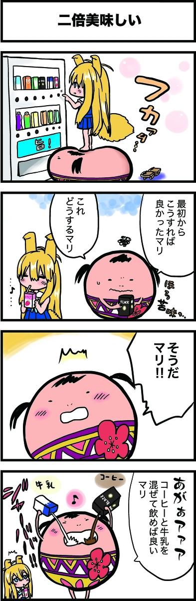 f:id:hosinokoji:20190907182359j:plain