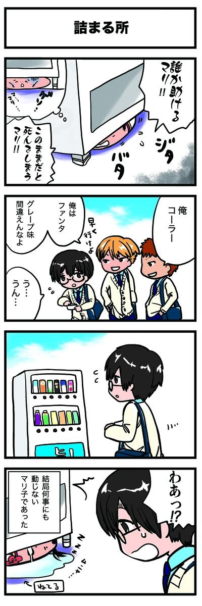 f:id:hosinokoji:20190929184749j:plain