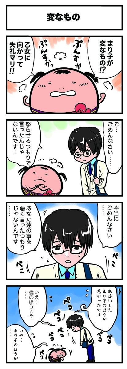 f:id:hosinokoji:20191113183548j:plain