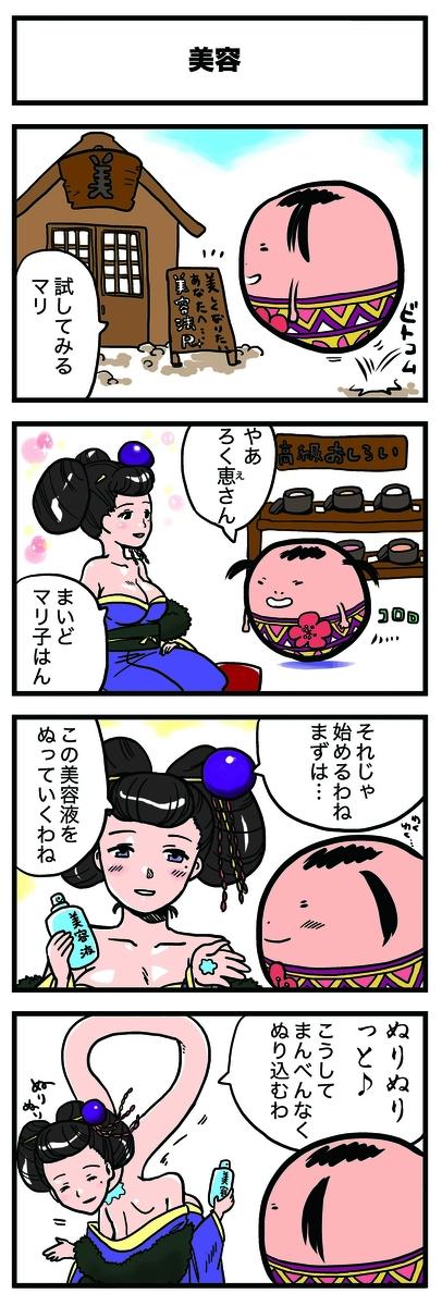 f:id:hosinokoji:20200716104313j:plain