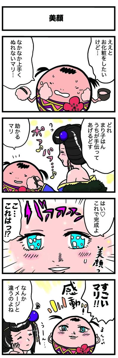 f:id:hosinokoji:20200928173721j:plain