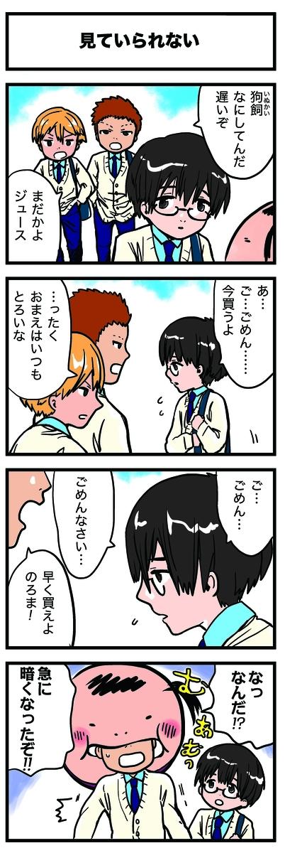 f:id:hosinokoji:20210320203454j:plain
