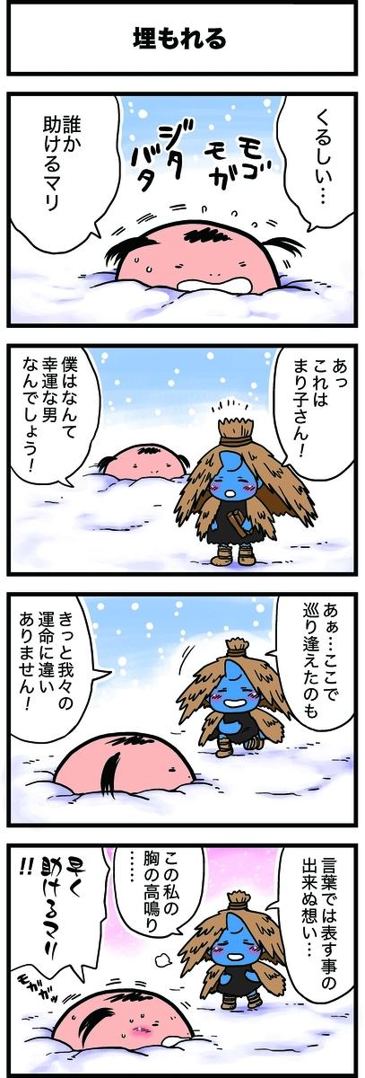f:id:hosinokoji:20210320203555j:plain