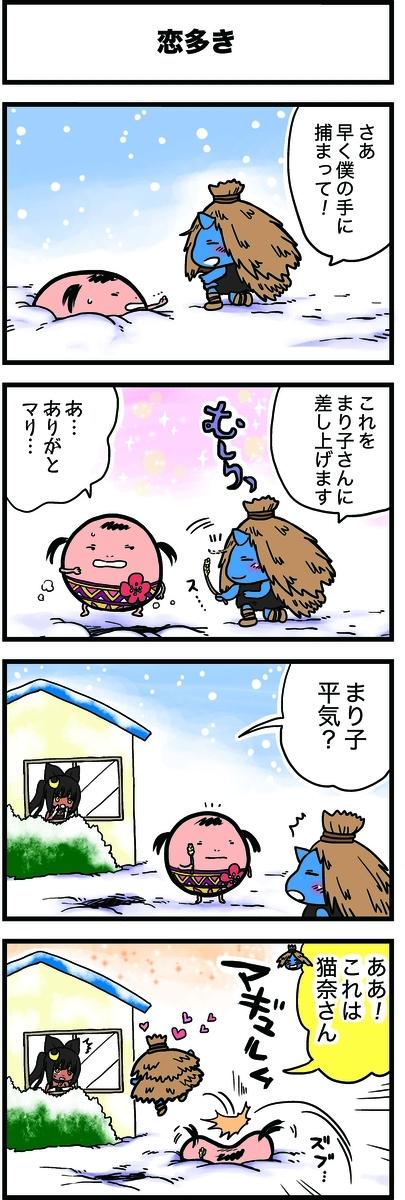 f:id:hosinokoji:20210320203719j:plain