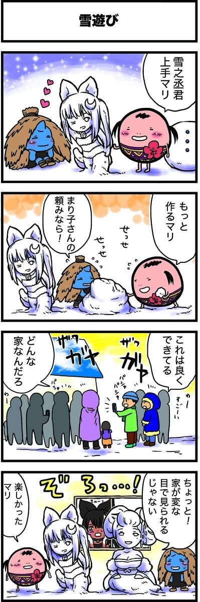 f:id:hosinokoji:20210522084645j:plain