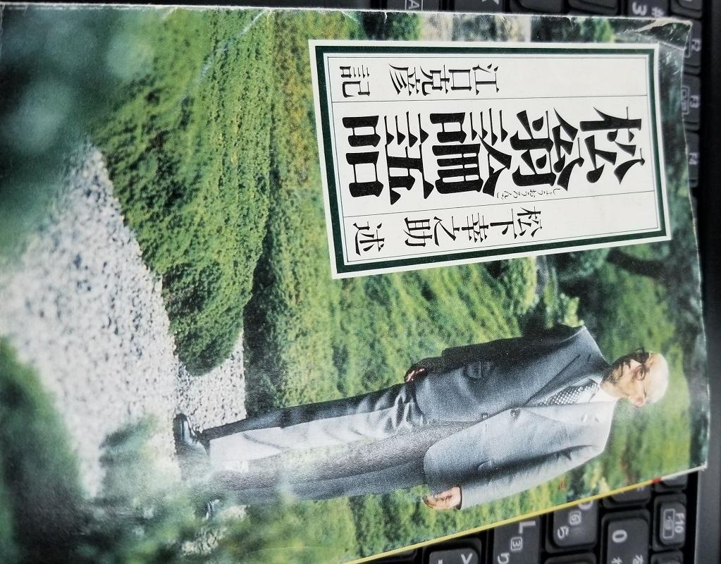 f:id:hosinomasuhachirou:20180316130150j:plain