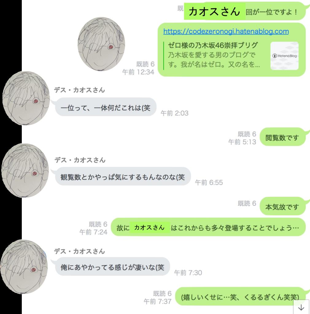 f:id:hosiryou916:20180611154753p:plain