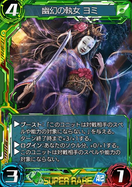 f:id:hosizora-yukiyakuwari:20170902195245j:image