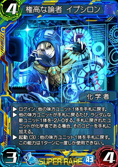 f:id:hosizora-yukiyakuwari:20170902200104j:image