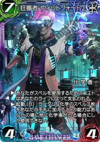 f:id:hosizora-yukiyakuwari:20170902200719j:image