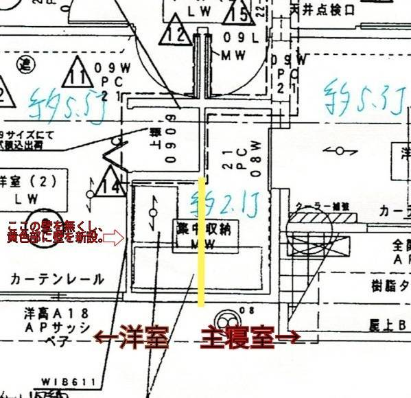 f:id:hoso-11-bishamonten:20211001223359j:plain