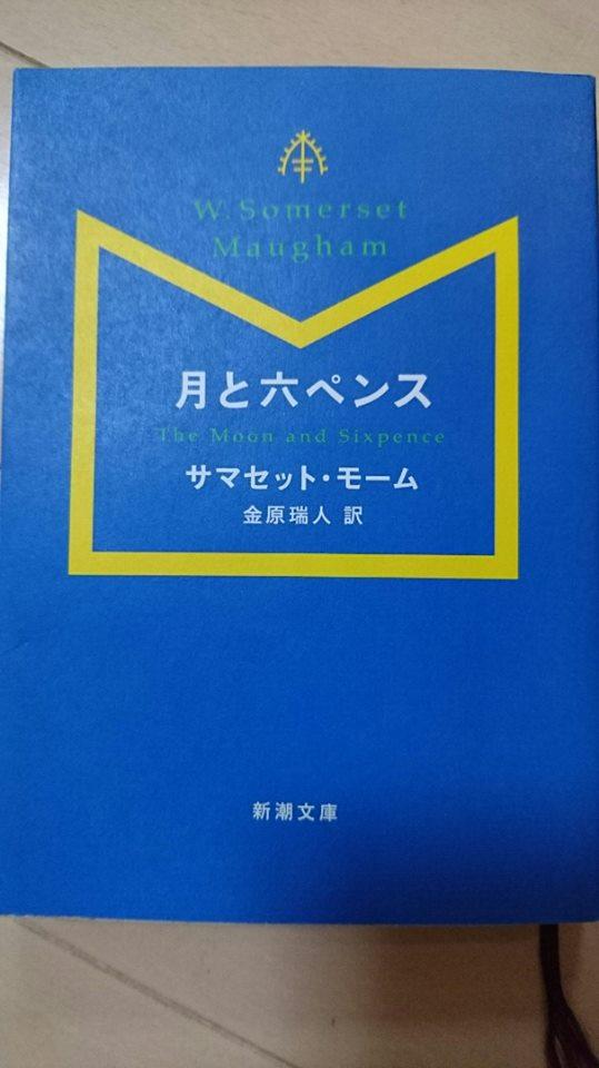 f:id:hosomaro:20170329104620p:plain