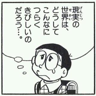 f:id:hosomimimi:20160930214206j:plain
