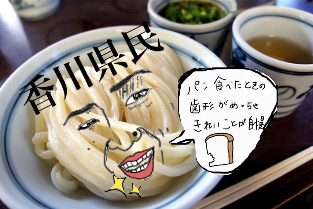 f:id:hosomizu:20170531092628j:image
