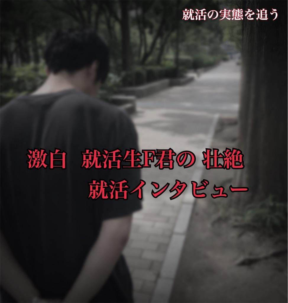f:id:hosomizu:20170531100656j:image