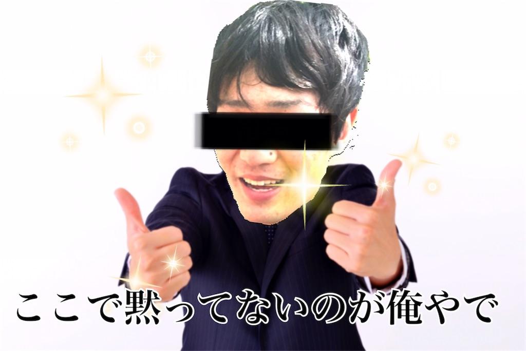 f:id:hosomizu:20170531111120j:image