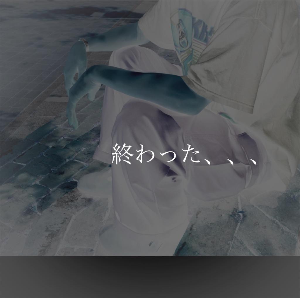f:id:hosomizu:20170531111428j:image