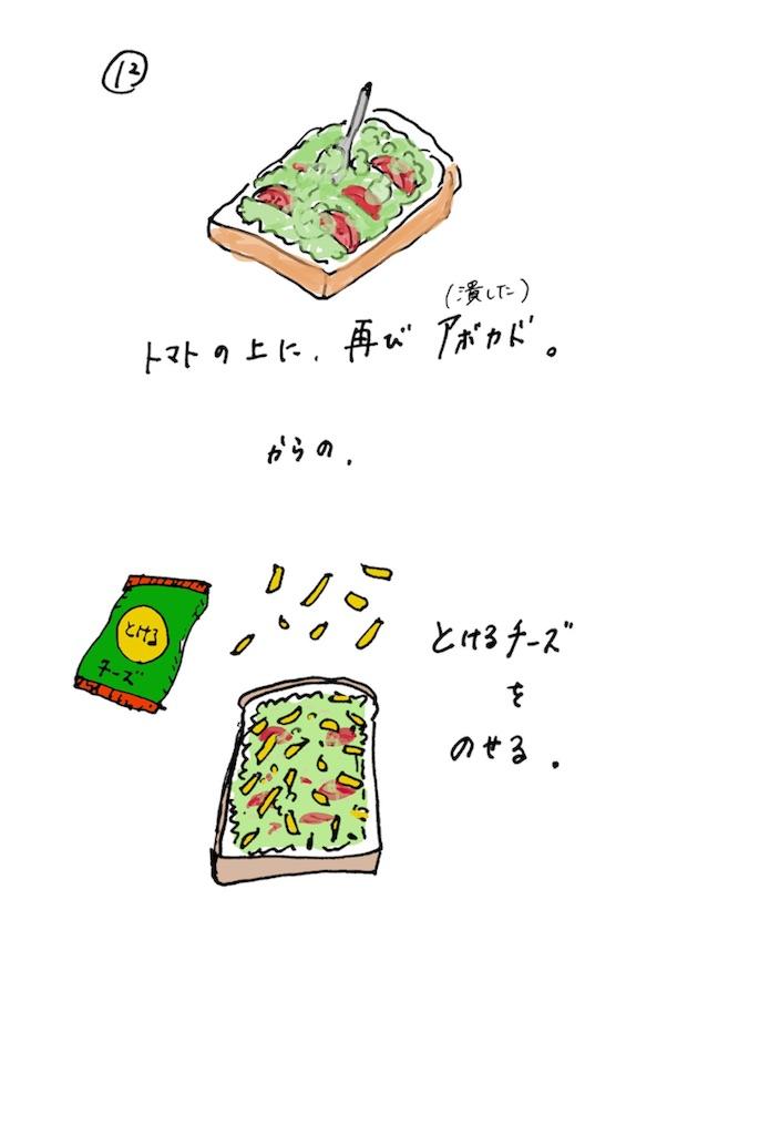 f:id:hosomizu:20170619161613j:image