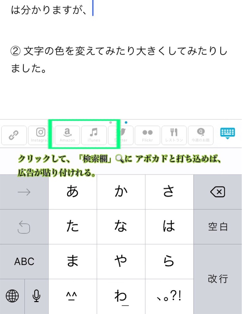 f:id:hosomizu:20170619164833j:image