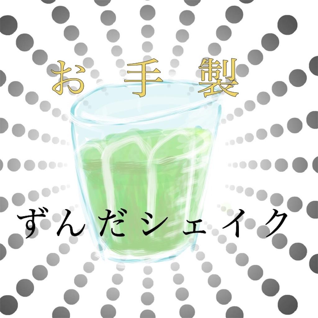 f:id:hosomizu:20170621222540j:plain