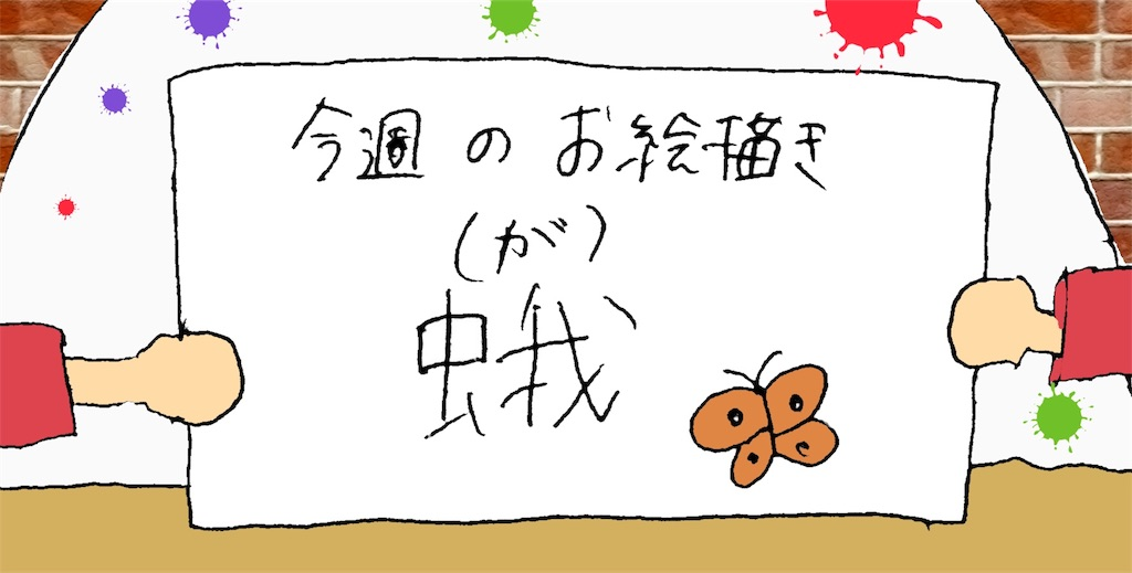 f:id:hosomizu:20170626194947j:image