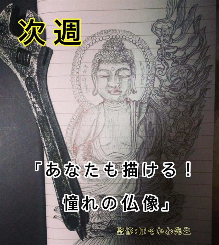 f:id:hosomizu:20170626195849j:image