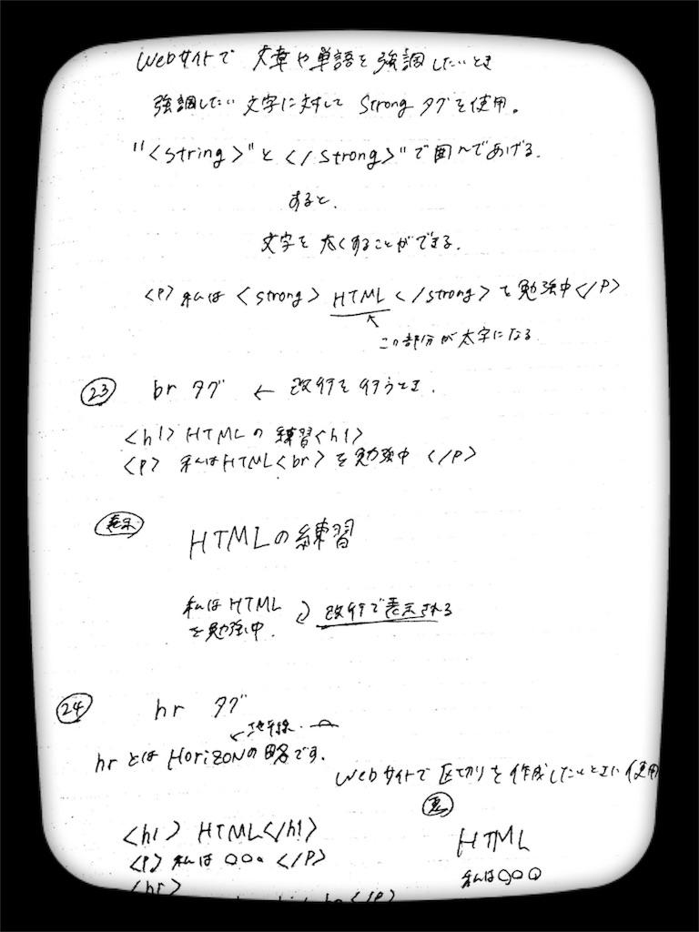 f:id:hosomizu:20170626223259j:image