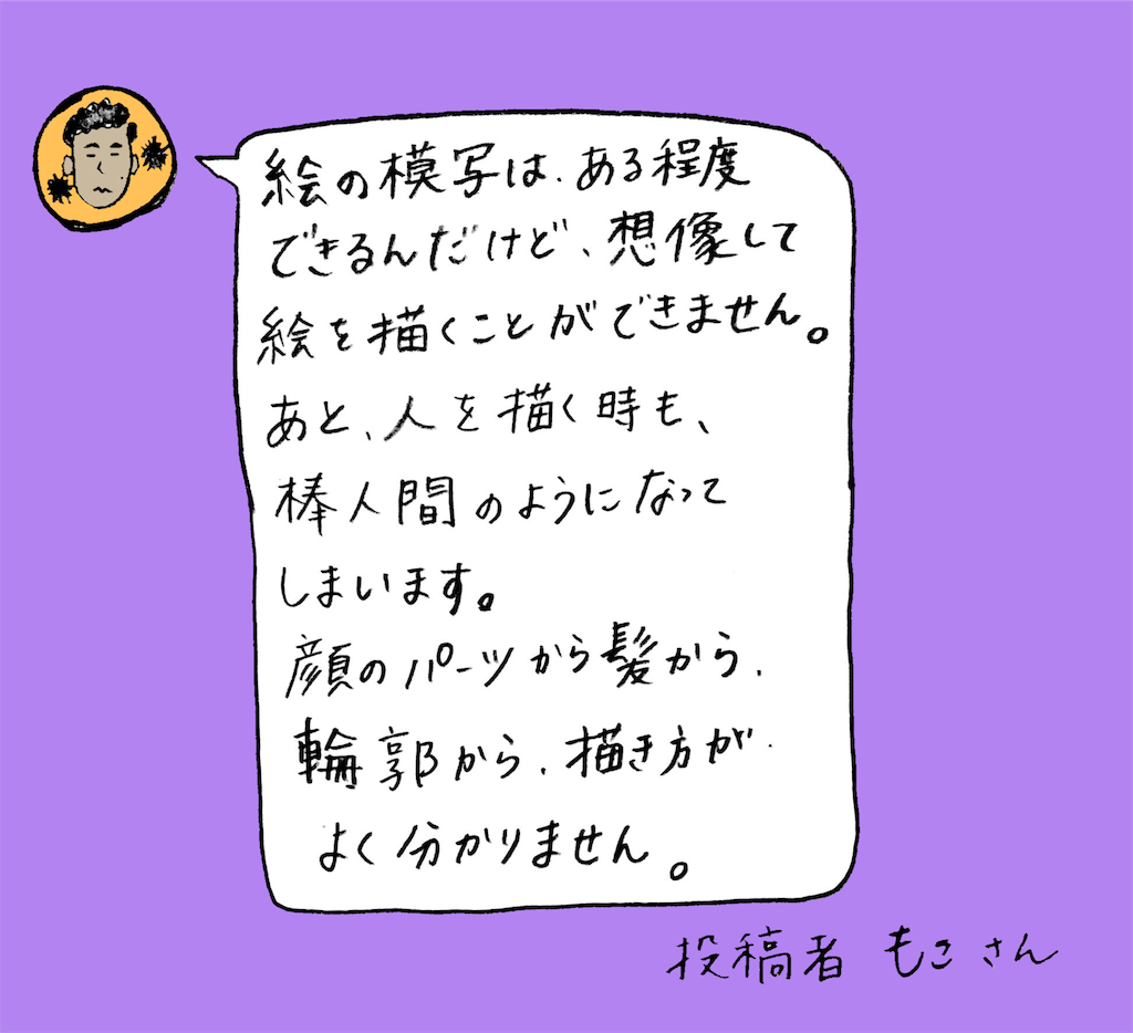 f:id:hosomizu:20170629215143p:image