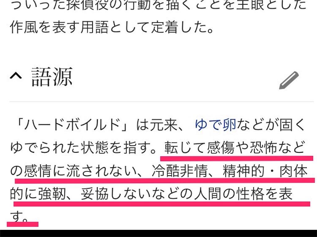 f:id:hosomizu:20170724111312j:image