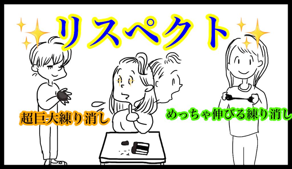f:id:hosomizu:20170815193333p:image
