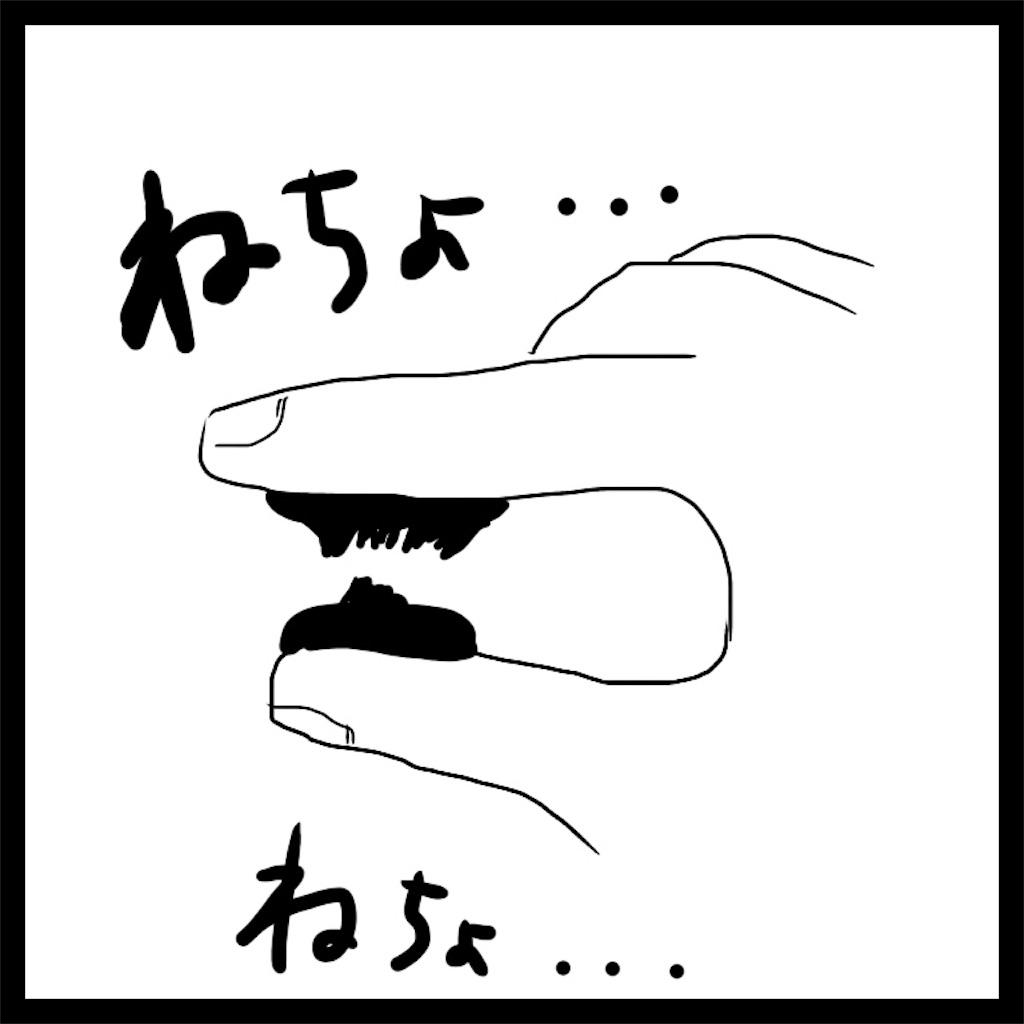 f:id:hosomizu:20170815193928j:image