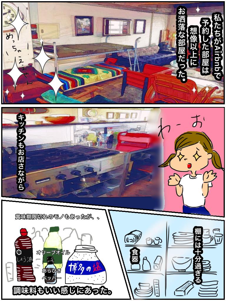 f:id:hosomizu:20170915211106p:image