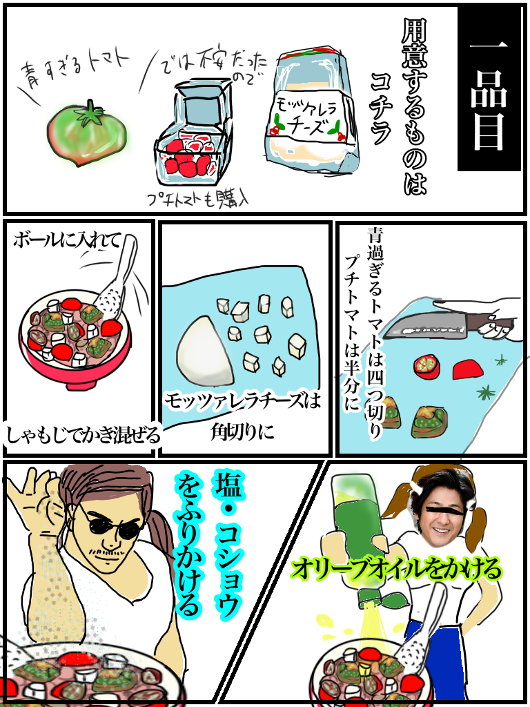 f:id:hosomizu:20170915211143p:image