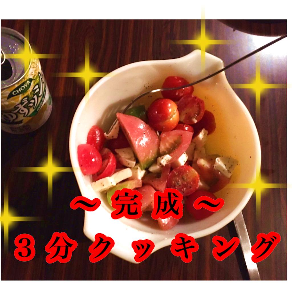 f:id:hosomizu:20170915211420p:image